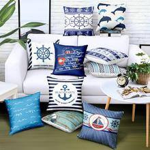 Customized Wholesale Mediterranean Style Pillow Case 45*45 Print Logo Brand Advertising Gift Cover