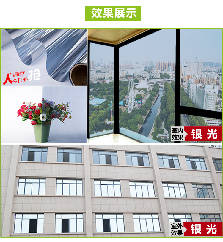 75cmx7m Colored glass film anti uv Silver solar window film Mirror Reflective Insulation window Stickers for