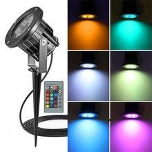 Мини Точечный светильник rgb led газон Светильник лампы с дистанционным