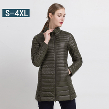 2016 new plus size 90% white duck extra long down jacket parka women's Ultra light weight brand down coat female outerwear