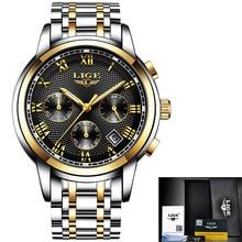 LIGE Watch Multifunction Chronograph Quartz LIGE9849
