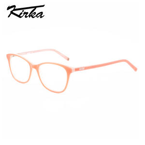 0c8be512894 Kirka Children Optical Frame Eyewear Eyeglasses Girls Boys Kids Myopia Glasses  Frames Kids Eyeglasses Safety Frame 2-12 year-old