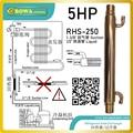 Superheater и subcooler нагревают всасывающий газ обеспечивает большую защиту от жидкости Стук В Компрессоре