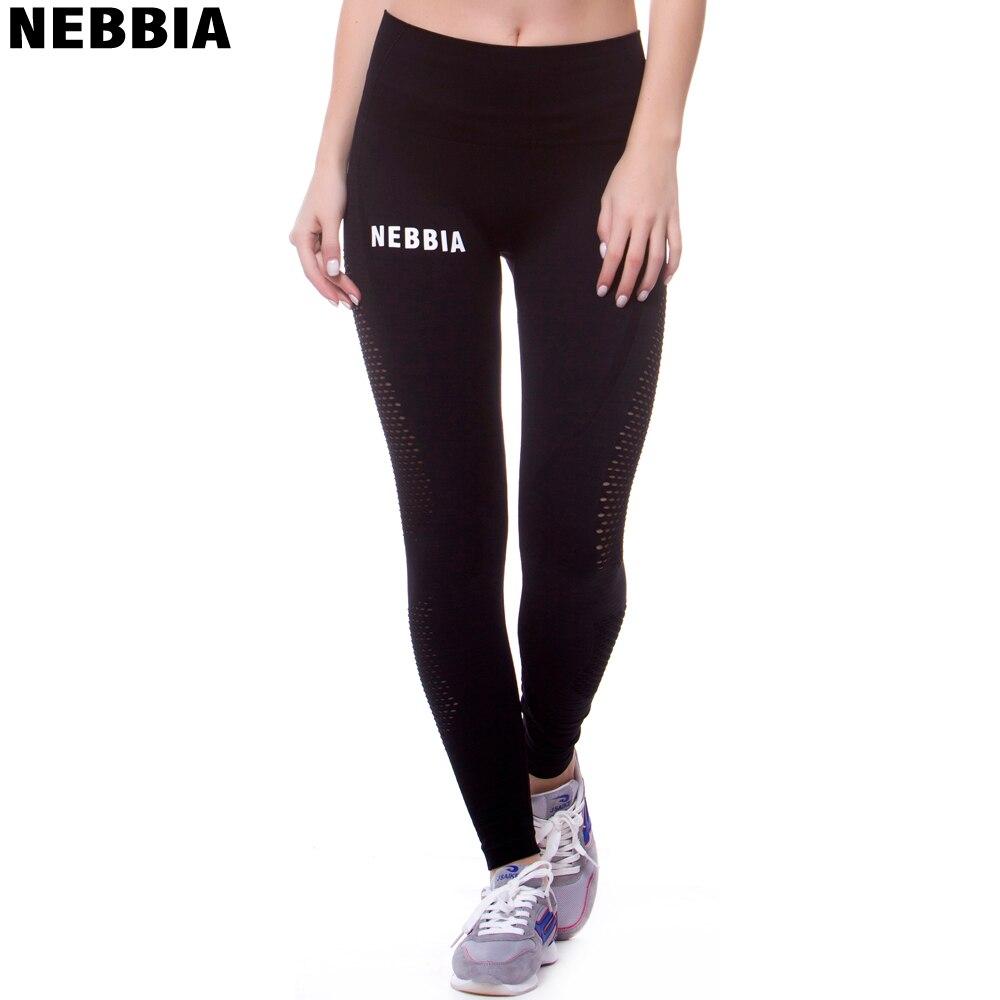 de919af464034 NEBBIA Super Stretchy Gym Tights Energy Seamless Tummy Control Yoga Pants  High Waist Sport Leggings Purple Running Pants Women