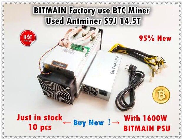 90%-95% nouveau AntMiner S9j 14.5T avec PSU officiel BTC BCH Miner mieux que S9 S9i 13.5T 14T what sminer M3 de l'usine BITMAIN