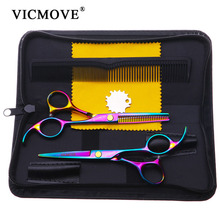 VICMOVE 5.5 inch Cutting Thinning Styling Tool Hair Scissors Stainless Steel Salon Barber Hairdressing Shears Flat Teeth Blades