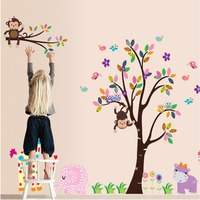 Free Shipping Hot Selling DF5099 PVC Removable Children Room Animal Monkey Trees Wall Sticker