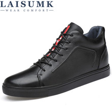 2019 LAISUMK Big Size 36-47 Winter Add Fur Men boots Top Quality Handsome Comfortable Brand Genuine Leather Boots