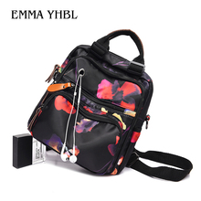 EMMA YHBL  Mummy bag 2019 new super light fashion shoulder small portable go out cross-body wear dual function mother and baby