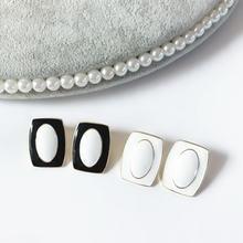 Модные геометрические вечерние серьги клипсы милые белые и черные