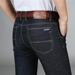 Джинсы Homme байкерские джинсы Spijkerbroeken Heren Peto Vaquero Hombre мужские брюки Masculina Marque De Luxe мужские высокого качества тонкие