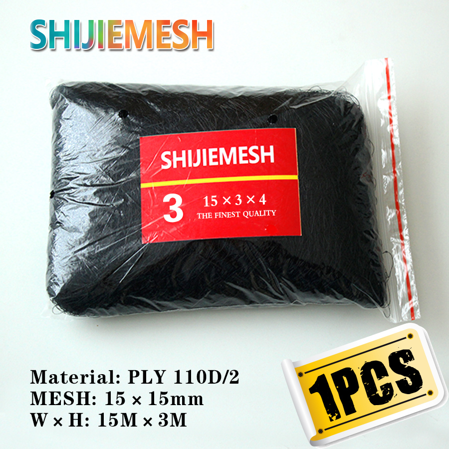 High Quality 15M X 3M 4 Pockets 15mm Hole Orchard Garden Anti Bird Net Polyester 110D2 Knot Mesh Mist Net 1 Pcs