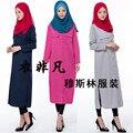 Blusas Mulheres muçulmanas Vestido Longo Mulher Camisa de Tempo-limitado Adultos Linho Blusas & Camisas Bolsos Cheios 2016 Nova Cardigan #6221