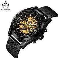 MG. ORKINA erkek Spor kol saati Otomatik Mekanik erkek saati paslanmaz çelik tel Hasır Iskelet Bant kol saati|Mekanik Saatler|Saatler -