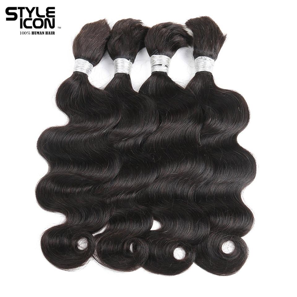 Styleicon 4 Bundles Deals Human Braiding Hair Bulk For Black Women Braiding Remy Peruvian Body Wave Bulk Hair Extension Crochet