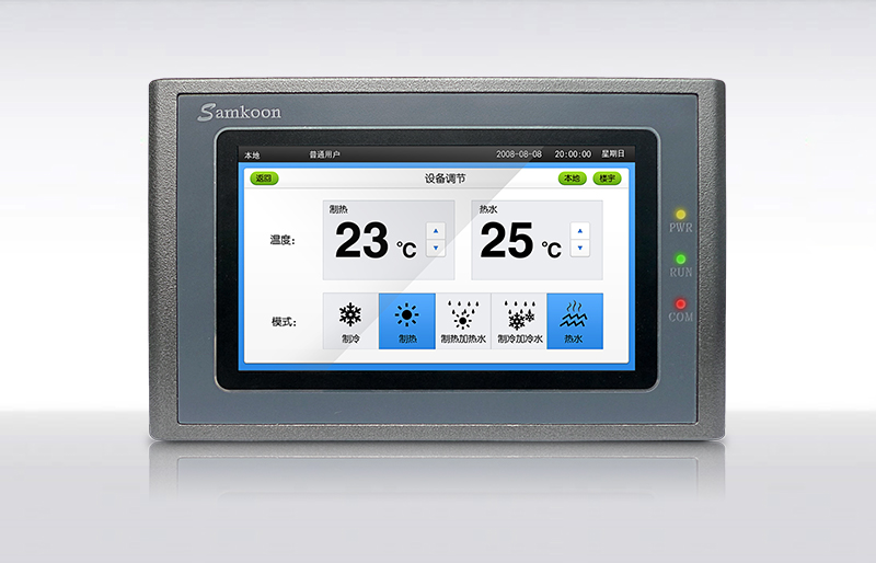 Samkoon  AK-050AS 5  TOUCH SCREEN & HMI PANEL WITH PROGRAMMING CABLE AND SOFTWARE,HAVE IN STOCK touch screen ak 050ae 5 inch hmi