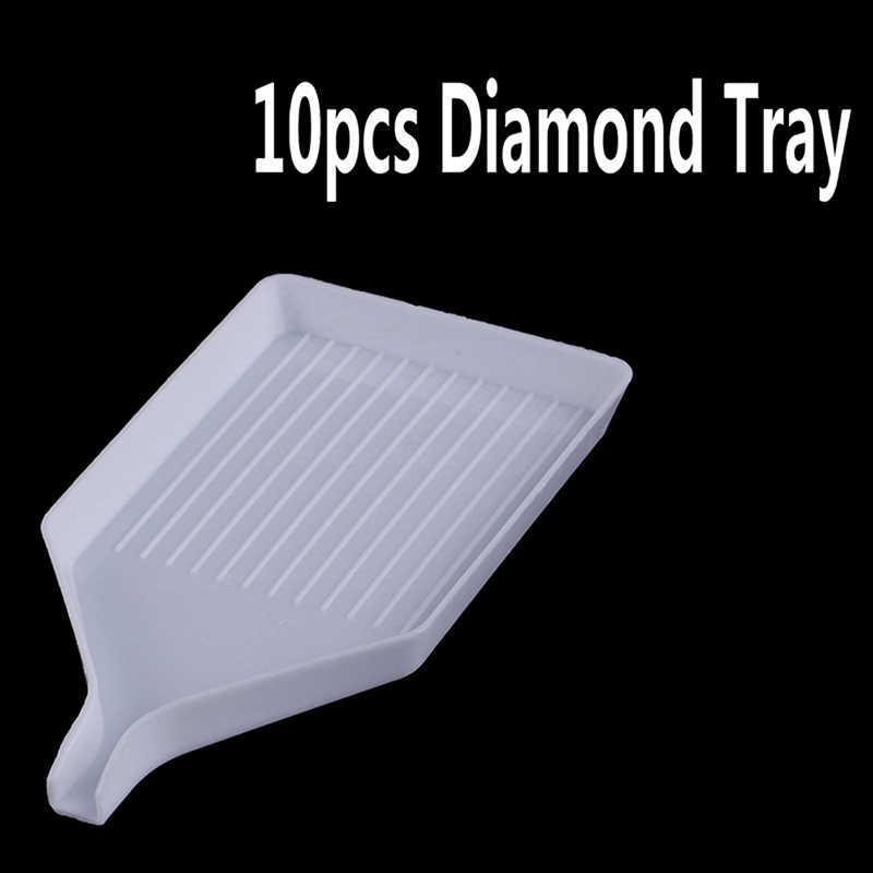 10 개/대 diy 다이아몬드 트레이 드릴 플레이트 그림 액세서리 사각형 모양 5d 다이아몬드 페인팅 크로스 스티치 자수 도구해야합니다