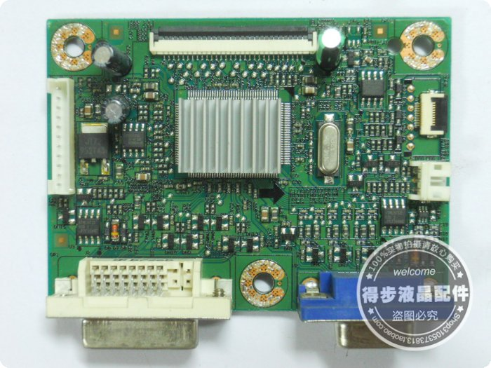 цена на Free Shipping>Original 100% Tested Working   FP222W driver board, Q22W6 board FP222W board of 4H.03V01.A00 signal