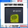 700mAh Good Quality BP-6X Mobile Phone Battery for Nokia 8800/8860/8800 Sirocco/N73i
