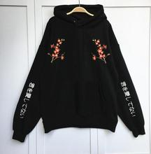 Autumn and winter Korean fashion college wind hooded plum Japanese embroidery big pockets fleece thick loose