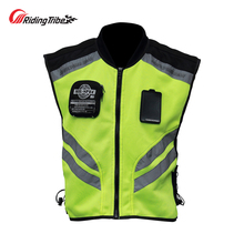 Motorcycle Jacket Reflective Vest High Visibility Night Shiny Warning Safety Coat for Traffic Work Cycling Team Uniform JK 22
