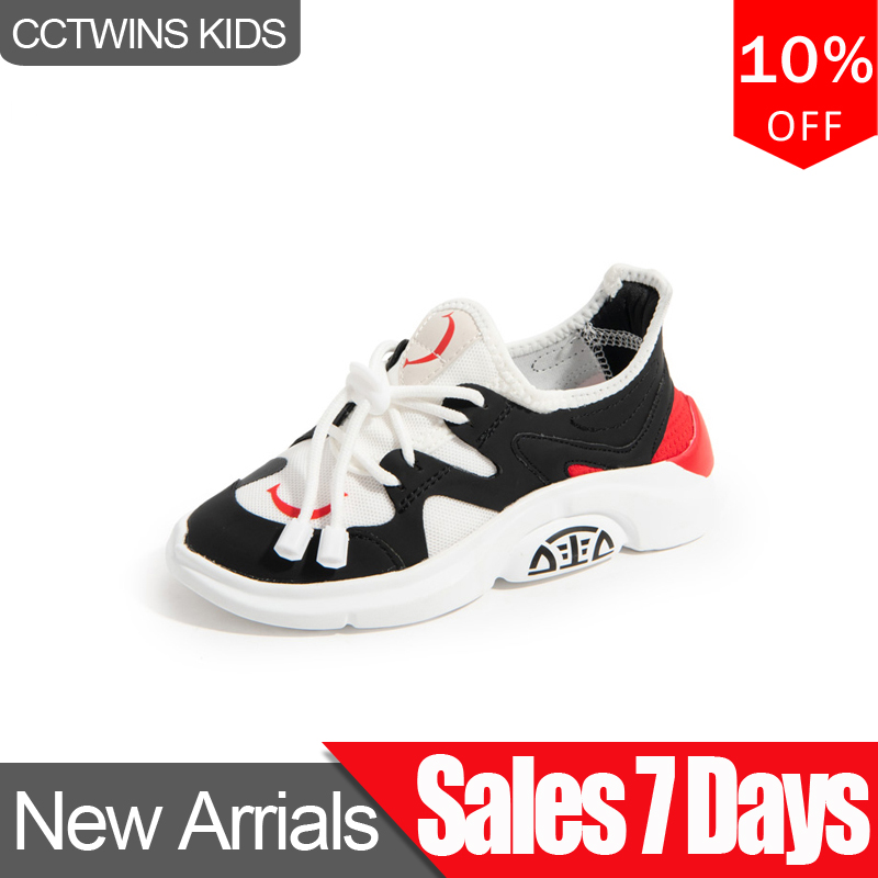 CCTWINS Kids Shoes 2019 Autumn Fashion Girls Running Sports Shoes Boys Casual Sneakers for Children Clearance Trainers FS2941(China)