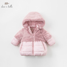 DBA7949 dave bella winter baby girls pink hooded coat infant padded jacket children high quality coat kids padded outerwear