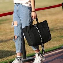 Модная женская сумка-шоппер в японском стиле, женские парусиновые сумки с буквами, пляжные сумки, школьные сумки для девочек