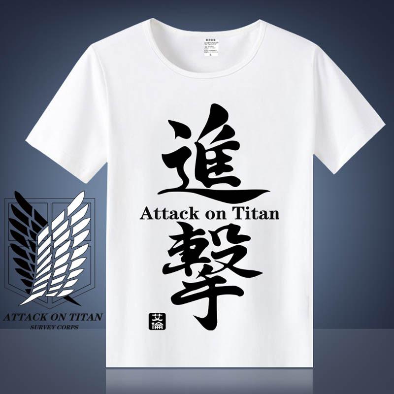 Coshome Attack on Titan T shirt Shingeki No Kyojin Mikasa Levi Cosplay T-shirts Costumes Men Women Short Sleeve Summer Tees Tops (7)