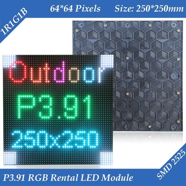 100pcs/lot 250*250mm 64*64 Pixels 1/16 Scan 3in1 RGB P3.91 Outdoor Rental Full Color LED Display Module
