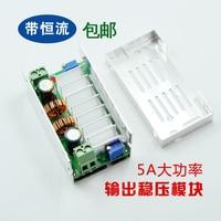 Adjustable 5V12v DC Voltage Regulator Module Automatic Lifting Voltage Constant Current Solar Charging LED Power Supply