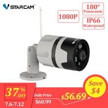 Vstarcam 1080 P ip-камера wi-fi-камера для использования на улице IP66 Водонепроницаемая камера обнаружения движения ночного видения панорамная цилиндрическая камера C63S