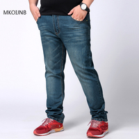 Men S Dark Blue Plus Size Classic Distressed Jeans Straight Loose Fitting Vintage Denim Pants For