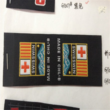 Cheap Factory Price Woven Label