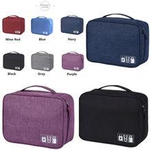 الاتحاد الافريقي الرقمية حقيبة التخزين أداة السفر المنظم الحال بالنسبة قرص صلب/USB/كابل بيانات