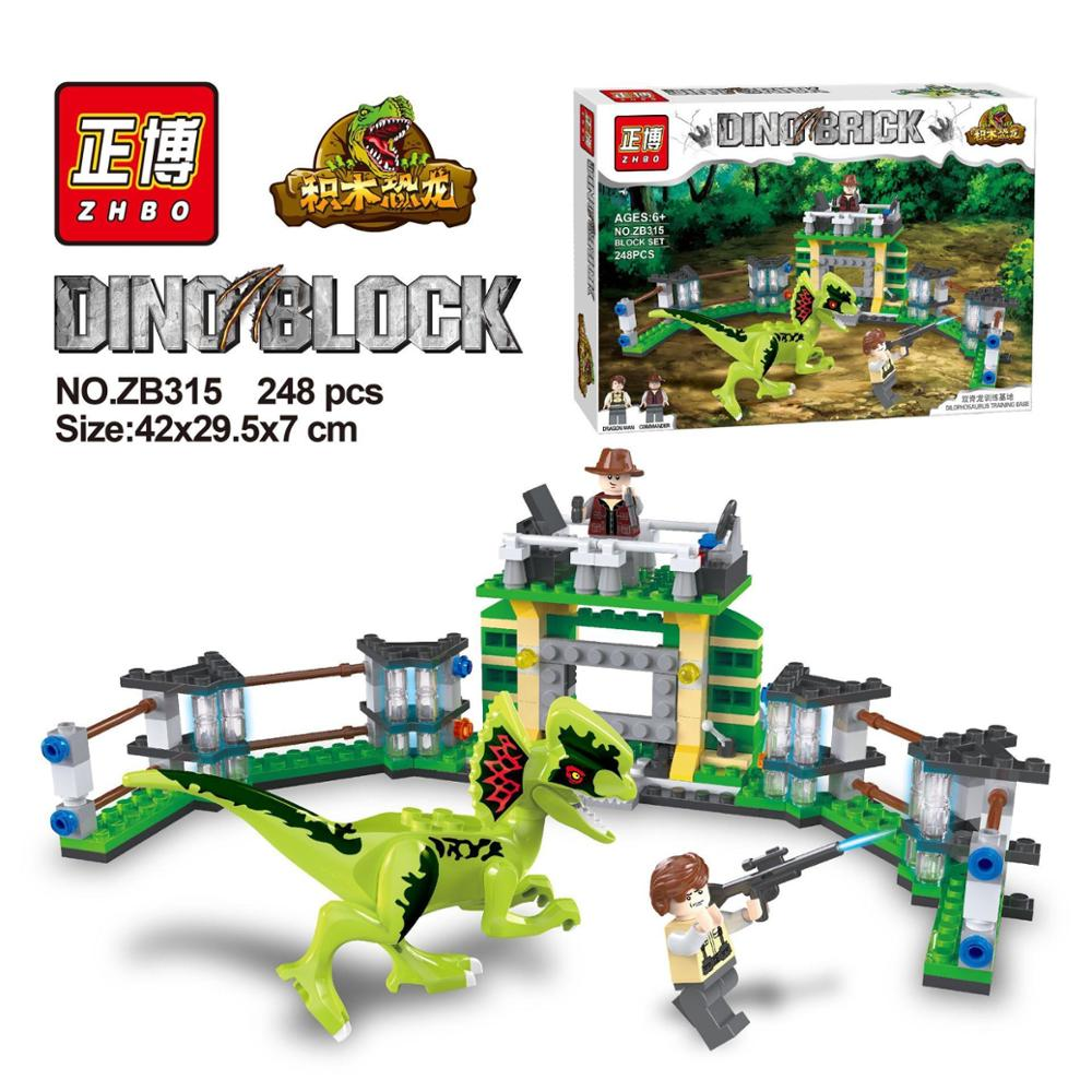 Fun children toy blocks compatible with Legoes Jurassic dinosaur Tyrannosaurus model of children's intelligence building children funny lucky game gadget joke toy projectile fun