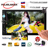 MP5 Player Stereo Car Radio FM USB TF 2DIN 7 Inch Rear Camera Touch Screen Bluetooth Mirror Link Screen Mirror For Android Phone