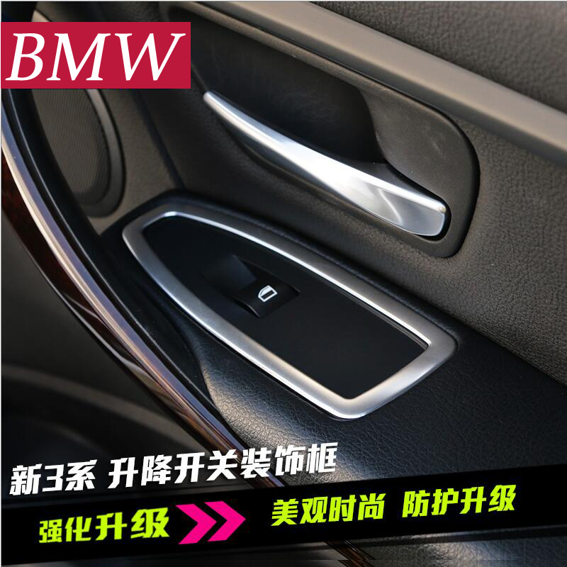 8070d82c9eb Car Accessories Trim Left Hand Drive Window Switch Button Cover Stickers For  BMW 1 3 4 Series GT F20 F30 F31 F32 F34 F35 F36 F48-in Car Stickers from ...