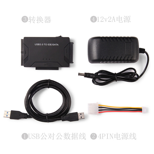 "3 في 1 SATA إلى USB IDE محول USB 3.0 إلى SATA IDE ATA البيانات تحويل محور ل 2.5"" 3.5 ""محرك أقراص صلبة HDD سائق مع الطاقة كابل"