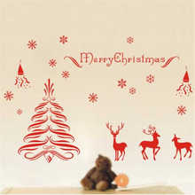 Attractive Christmas Tree Xmas GiftWall Stickers Waterproof Removable Wall Stickers DIY Home Decor  decoration Creative sticker