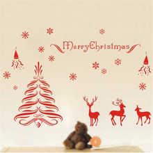 Attraktive Weihnachten Baum Weihnachten GiftWall Aufkleber Wasserdicht Abnehmbare Wand Aufkleber DIY Home Decor dekoration Kreative aufkleber