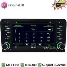 7″ Touch Capacitive Screen usb Car DVD Multimedia Player Radio Stereo GPS Navi System Support 3G For Audi A3 S3 RS3 2003-2013