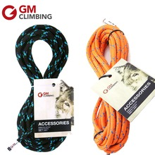 Climbing Rope 8mm CE / UIAA Polyester Safety Rope 19kN Outdoor Rock Climbing Rescue Mountaineering Equipment