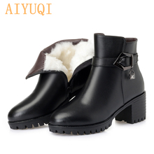 цена на AIYUQI  2019 new ankle boots woman genuine leather  thick warm wool women winter boots, big size 41 42 43 women wedding boots