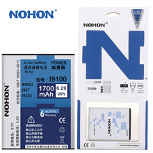 Original NOHON Battery For Samsung Galaxy S2 I9100 I9103 I9188 I9108 i9101 i777 High Capacity 1700mAh With Retail Package