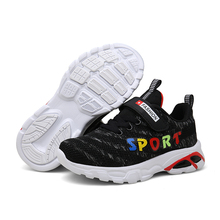 ULKNN 2019 new childrens boys shoes running sports student non-slip mesh Primary school casual