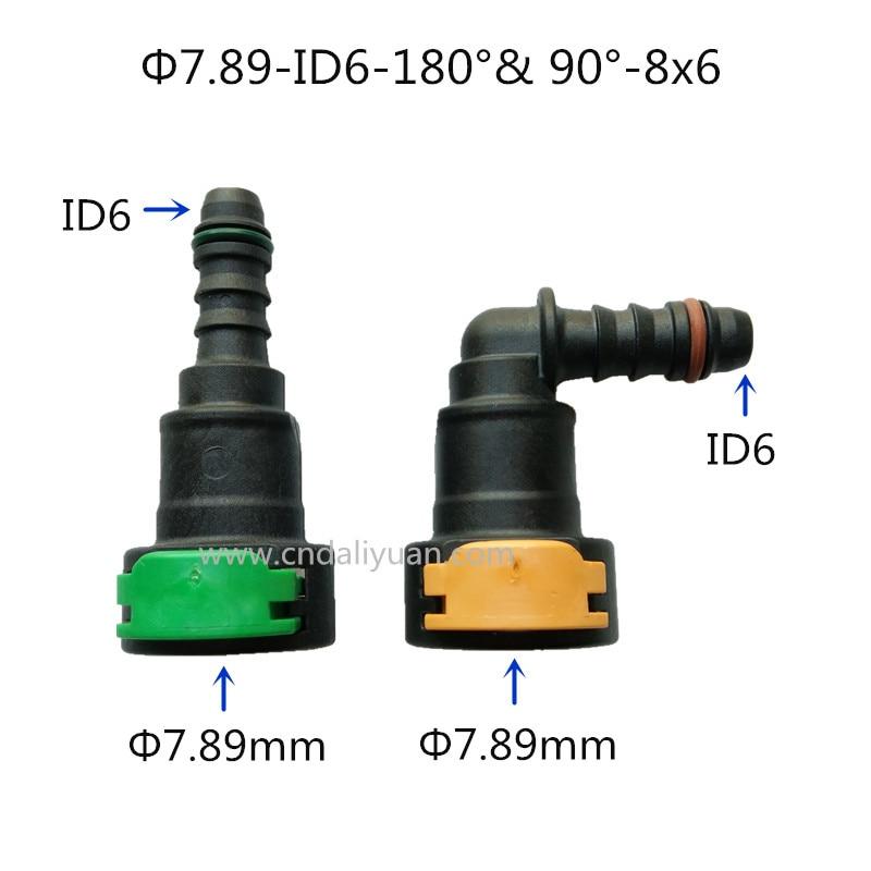 7,89 mm ID6 SAE 5/16 Raccordo per tubo carburante Raccordo rapido per - Accessori per auto interni