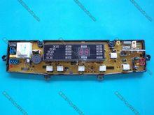 Rainbow red sun washing machine board xqb60-756cs xqb60-752cs original motherboard 431f