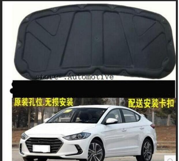 Hyundai Vehicle Service Contract: Thermal Insulation Cotton Sound Insulation Cotton Heat