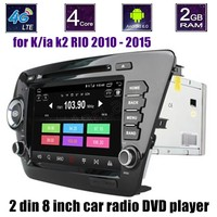 Android 6.0 CAR DVD player for Kia k2 RIO 2010 2015 car audio stereo GPS Quad Core steering wheel control Bluetooth